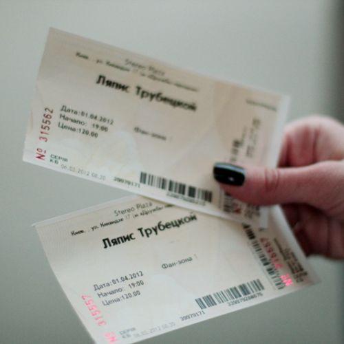 Концерт группы «Ляпис Трубецкой» в Киеве