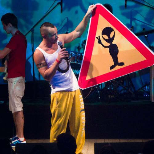 Концерт «Без билета» с праздничной программой «Звезда (music is life party!)»