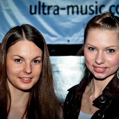 Ultra-Music Awards 2011 (часть 1)