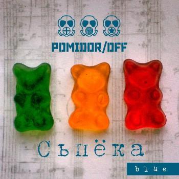 Pomidor/Off «Сьпёка» (Blue edition)