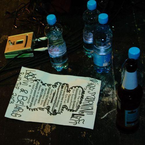 Концерт группы One Morning Left в Минске