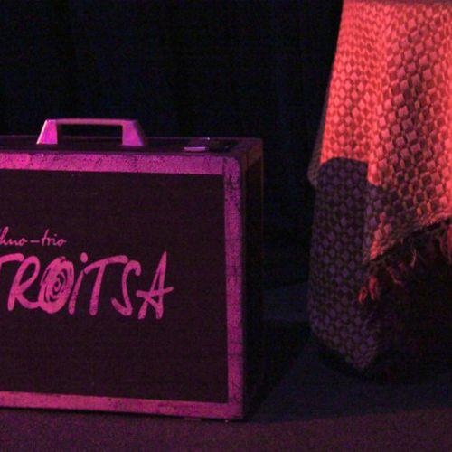 Концерт-презентация нового альбома «Троіцы»
