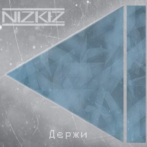 Группа Nizkiz записала песню о волевых качествах