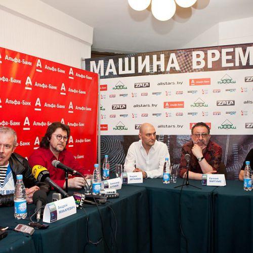 Концерт группы «Машина времени» в Минске