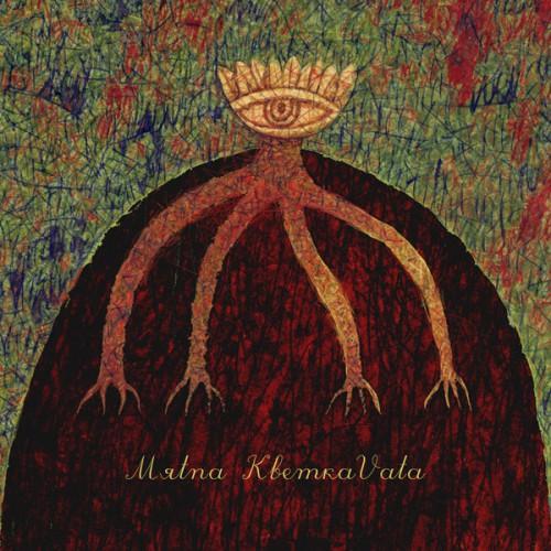 «МЯТNА» прэзентуе альбом «КветкаVata»