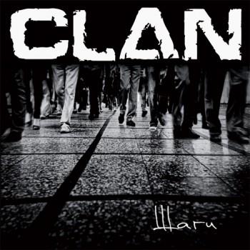 CLAN «Шаги»