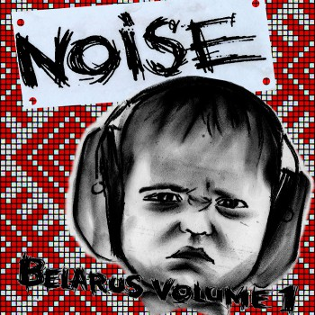 Noise Belarus Volume 1