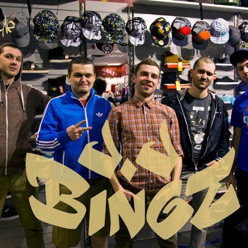 Группа J-J Bingz презентовала новый логотип и сингл «I Don't Care»