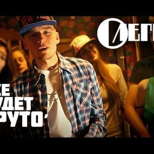 Олегга снял новый клип