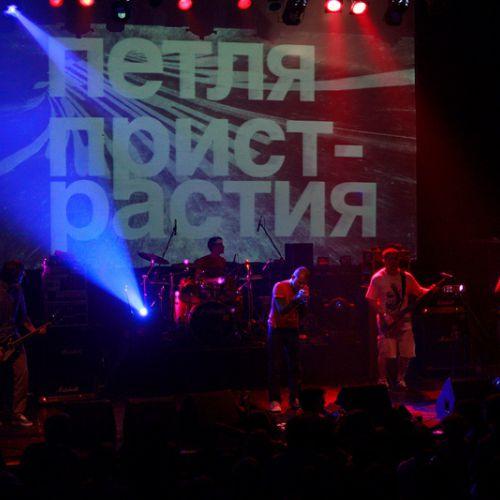 Концерт группы A Place To Bury Strangers в Минске