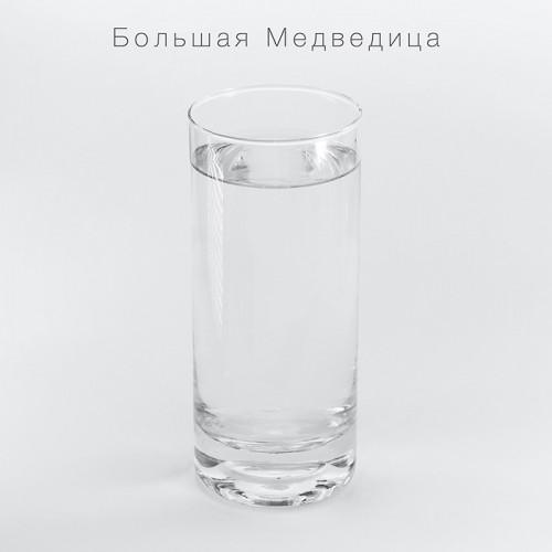 Группа «Большая Медведица» записала дебютный сингл