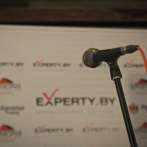 Церемония вручения наград Experty.by