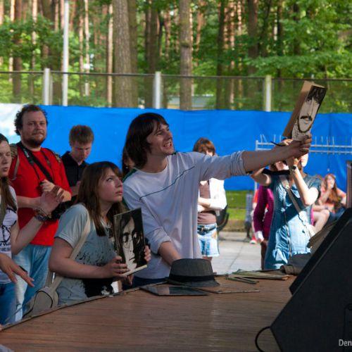 Фестиваль Beatles Fest (43 фото)