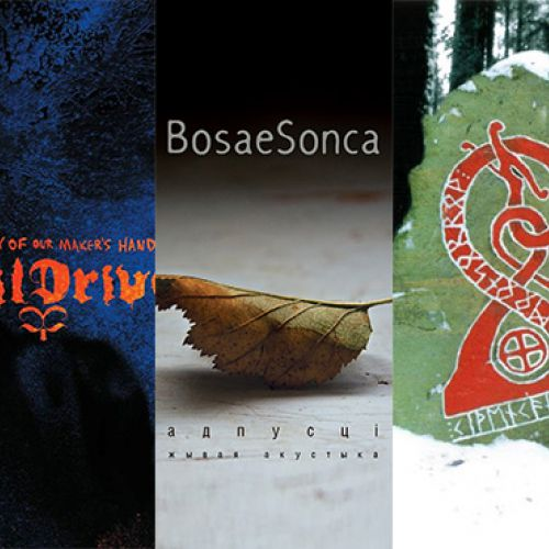 Выбор редакции: Harry Pussy, Athanor, Moonsorrow, DevilDriver, BosaeSonca