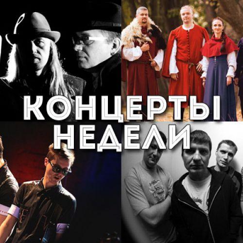 Концерты недели: «Стары Ольса», N.R.M., Adept, «Петля Пристрастия», Enduser, Akute, Dope D.O.D.