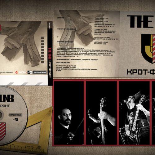 The UNB выпустили «классический номерной альбом»
