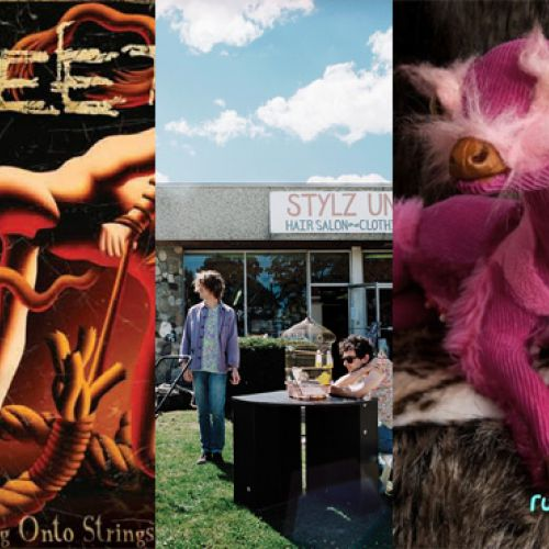 Выбор редакции: Tool, MGMT, Seether, The Julie Ruin, Turisas