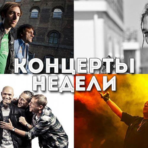 Концерты недели: U.D.O., Rocky Leon, A Place To Bury Strangers, «Каста», «Жывы Гук ON-line»