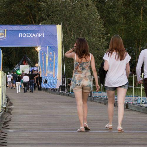 Фестиваль «Космос наш 2014»