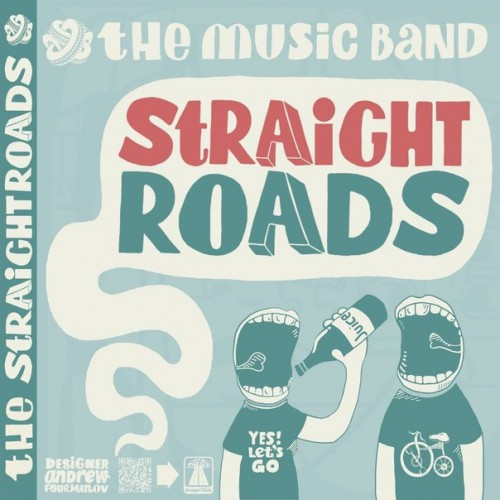 Straightroads: широко и разнообразно
