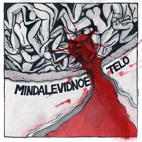 Группа Mindalevidnoe Telo записала ЕР, пропитанный «праведной» злостью