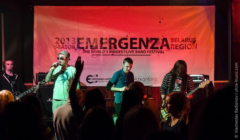 Emergenza Belarus 2013: третий полуфинал