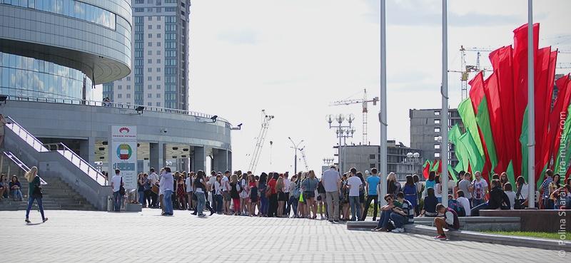 Концерт Ланы Дел Рей в Минске