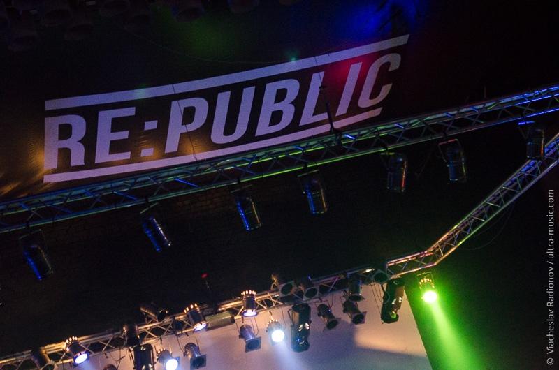 День рождения клуба Re:Public