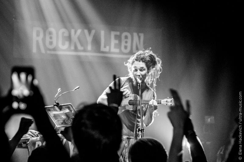 Концерт Rocky Leon в Минске