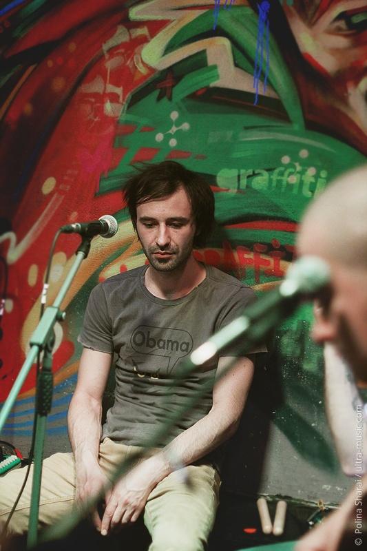 Концерт SunSay в «Граффити»
