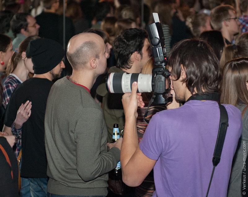 Ultra-Music Awards 2012