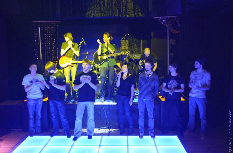 Рок-вечеринка «Атмосферика»