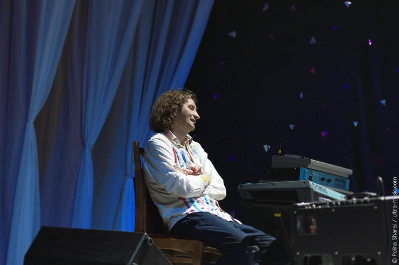 Концерт группы «АукцЫон» в Минске