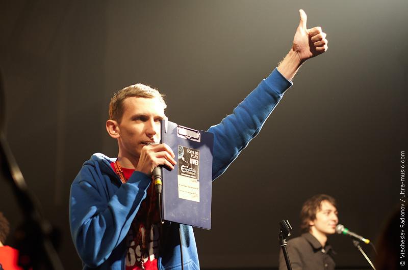 EMERGENZA 2011, Минск