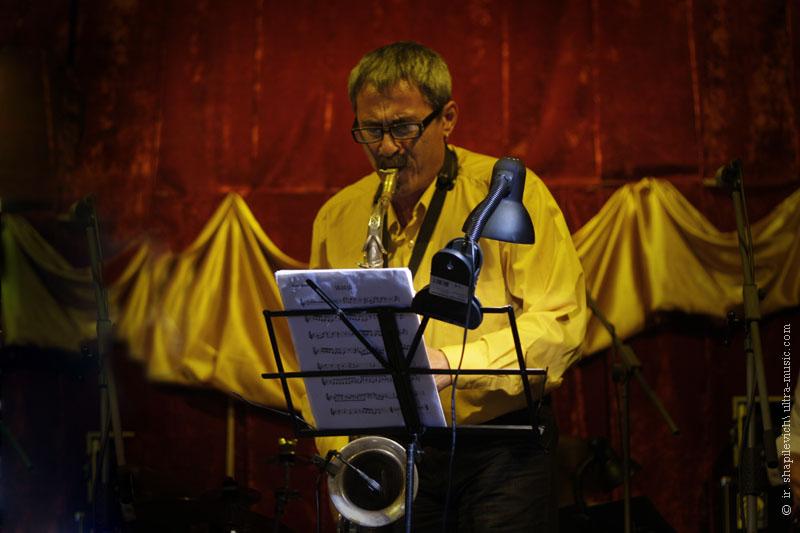 Фестиваль белорусского джаза JAZZCPEDA. Apple Tea