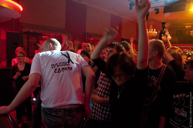 Концерт в честь дня рождения Александра Куллинковича
