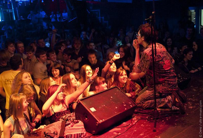 Концерт группы «Мутнаевока»