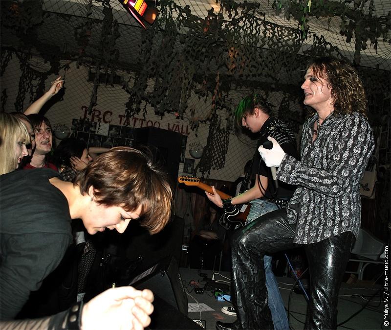 Rock'n'roll Party