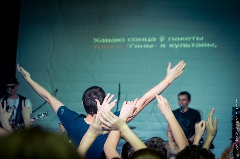 Большой концерт группы «Разбітае сэрца пацана»