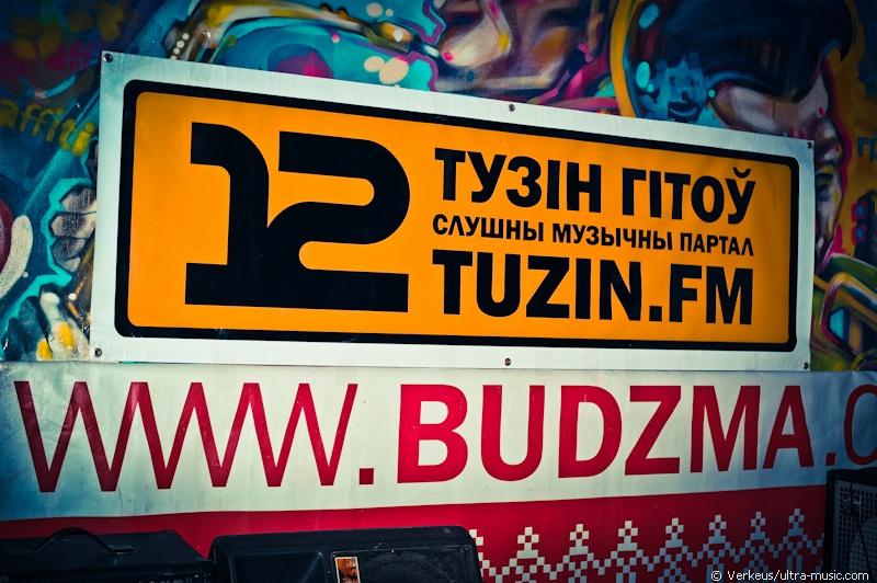 Узнагароджаньне лепшых выканаўцаў сэзону 2010-2011 «Тузіна Гітоў»