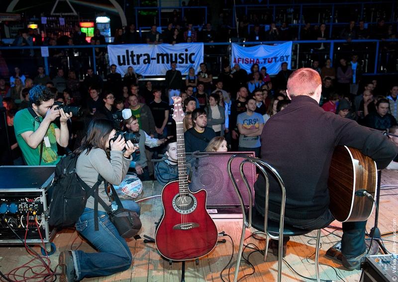Ultra-Music Awards 2011