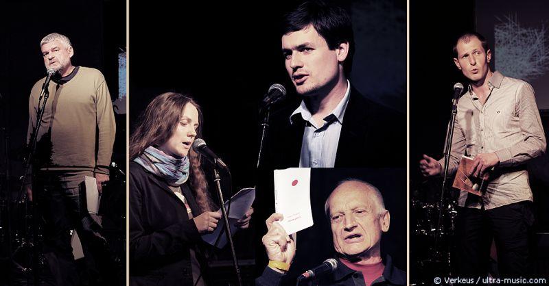 Благотворительный концерт памяти жертв теракта 11 апреля